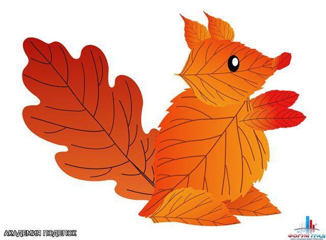 Природный материал поделки своими руками из листьев