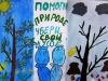 Библиотека им. М.И.Калинина